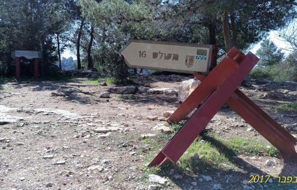 רכס שיירות- הר ארנה: טיול תצפיות ומורשת קרב