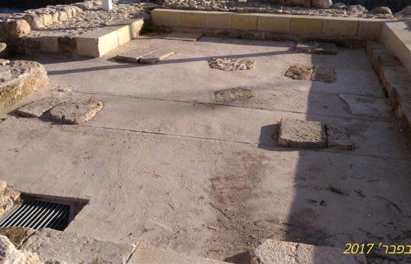 בית הכנסת העתיק של מודיעין: אום אל עומדאן