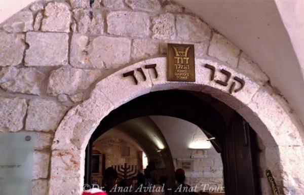 קבר דוד המלך בהר ציון בירושלים: אתר עליה לרגל בכל ימות השנה