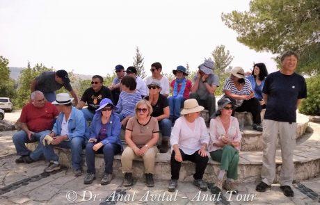 טיול גימלאים בהרי ירושלים לכבוד 70 למדינת ישראל ו-70 לחברי הקבוצה