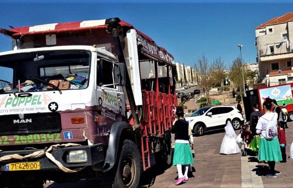 יום כיף פורימי במשאית ספארי – רכב מדברי – לילדיי העיר ביתר עילית, מרס 2019