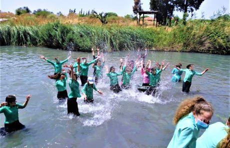 טיול שנתי לבית יעקב נצח ישראל: חוויות מים, אתגר וכיף, יוני 2020