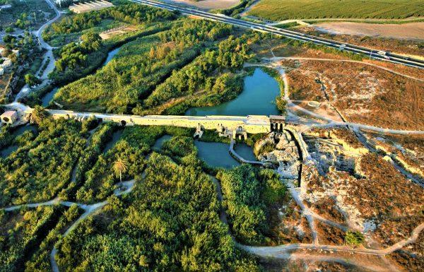שמורת טבע נחל תנינים: לא תאמינו איזה מפעלי מים אדירים לקיסריה