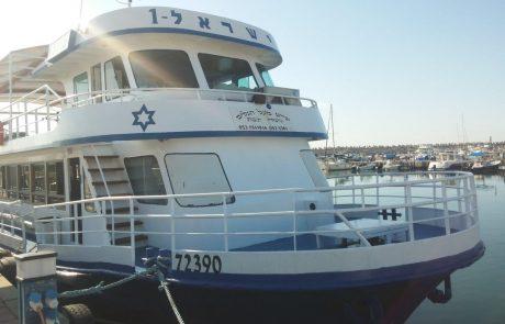 שייט באשדוד בטיול במרכז: שייט תענוגות בספינה וספורט ימי
